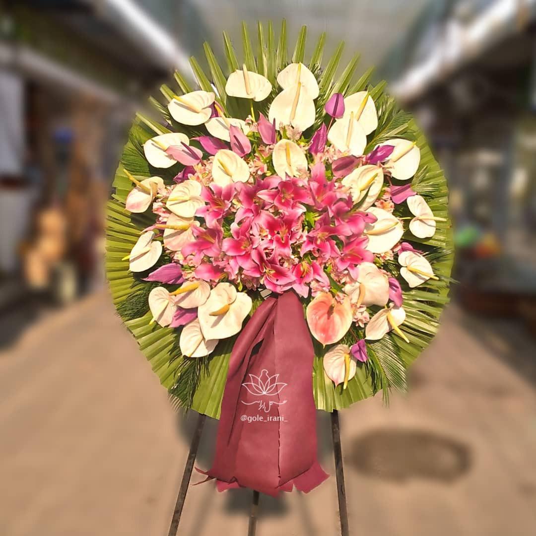 خرید و قیمت تاج گل صنما تاج گل تشریفاتی صنما تاج گل ارزان تاج گل نمایشگاهی تاج گل افتتاحیه