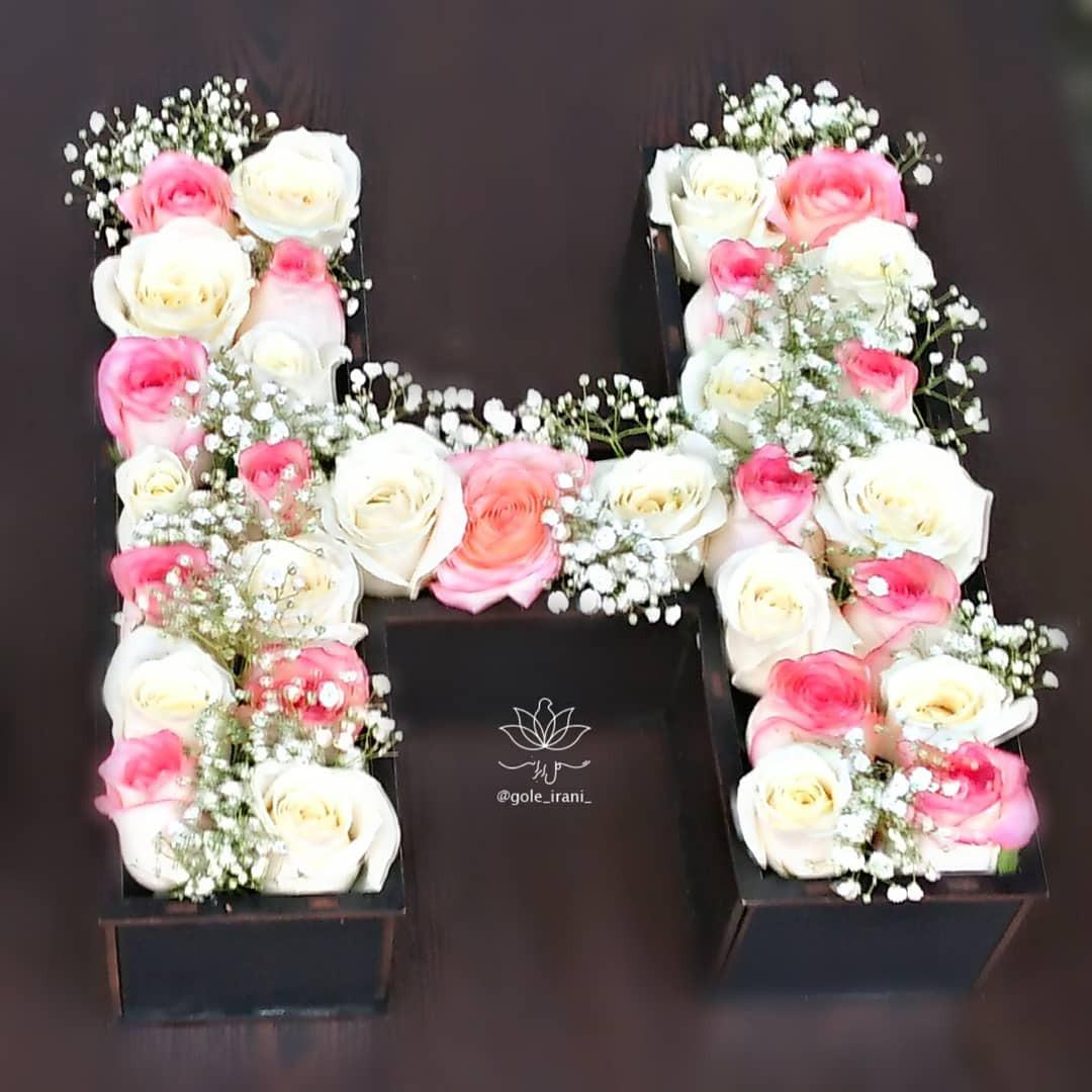باکس گل تولد سورپرایز تولد عاشقانه بازار آنلاین گل و گیاه خرید اینترنتی باکس گل