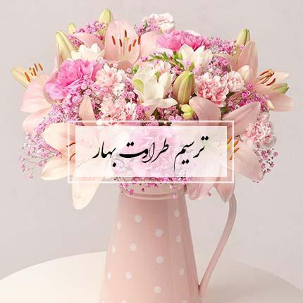 گل ایرانی تقدیم شادی و مهر گل شاخه ای