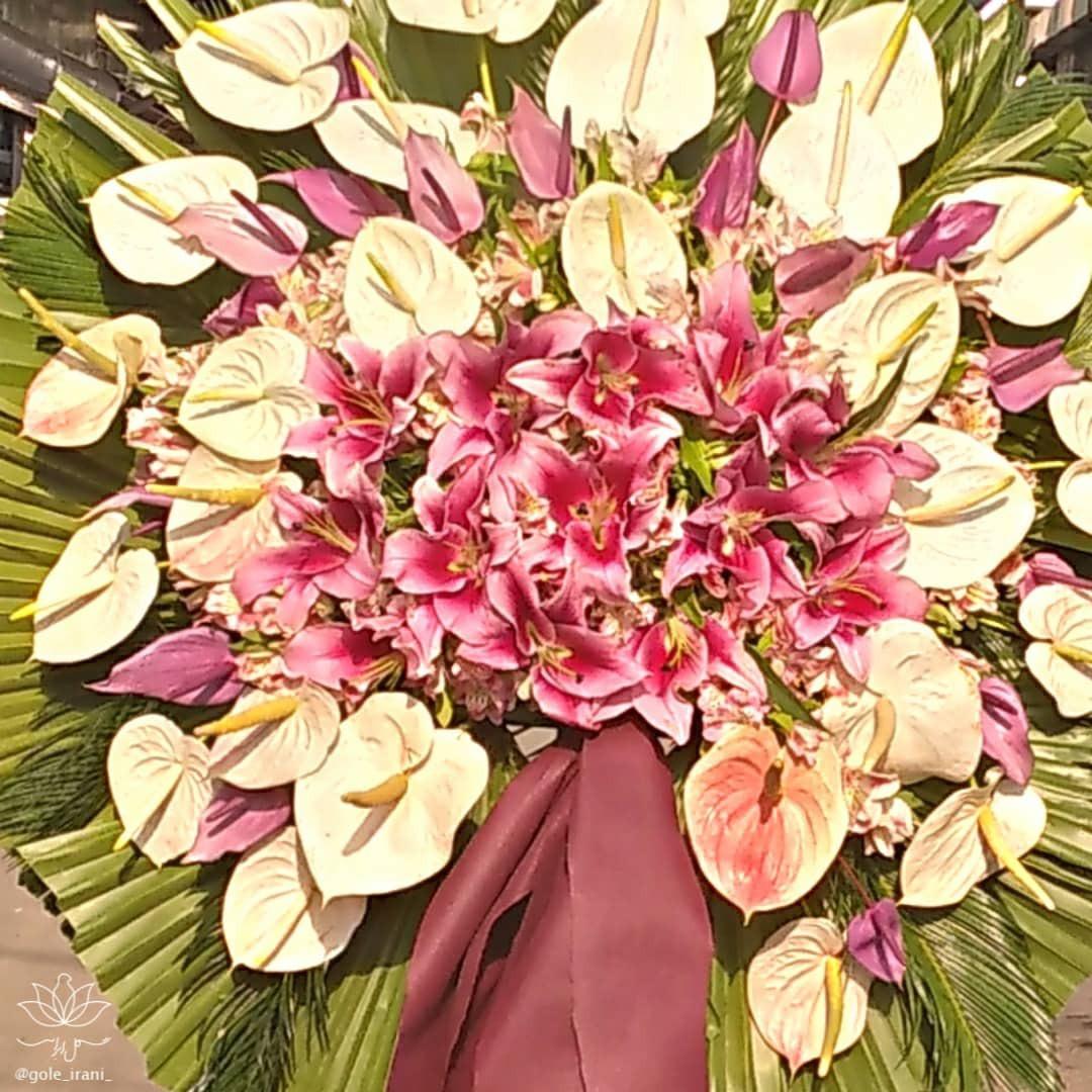 سفارش تاج گل افتتاحیه و نمایشگاه خرید تاج گل رنگی تاج گل ارزان خرید آنلاین تاج گل با ارسال رایگان