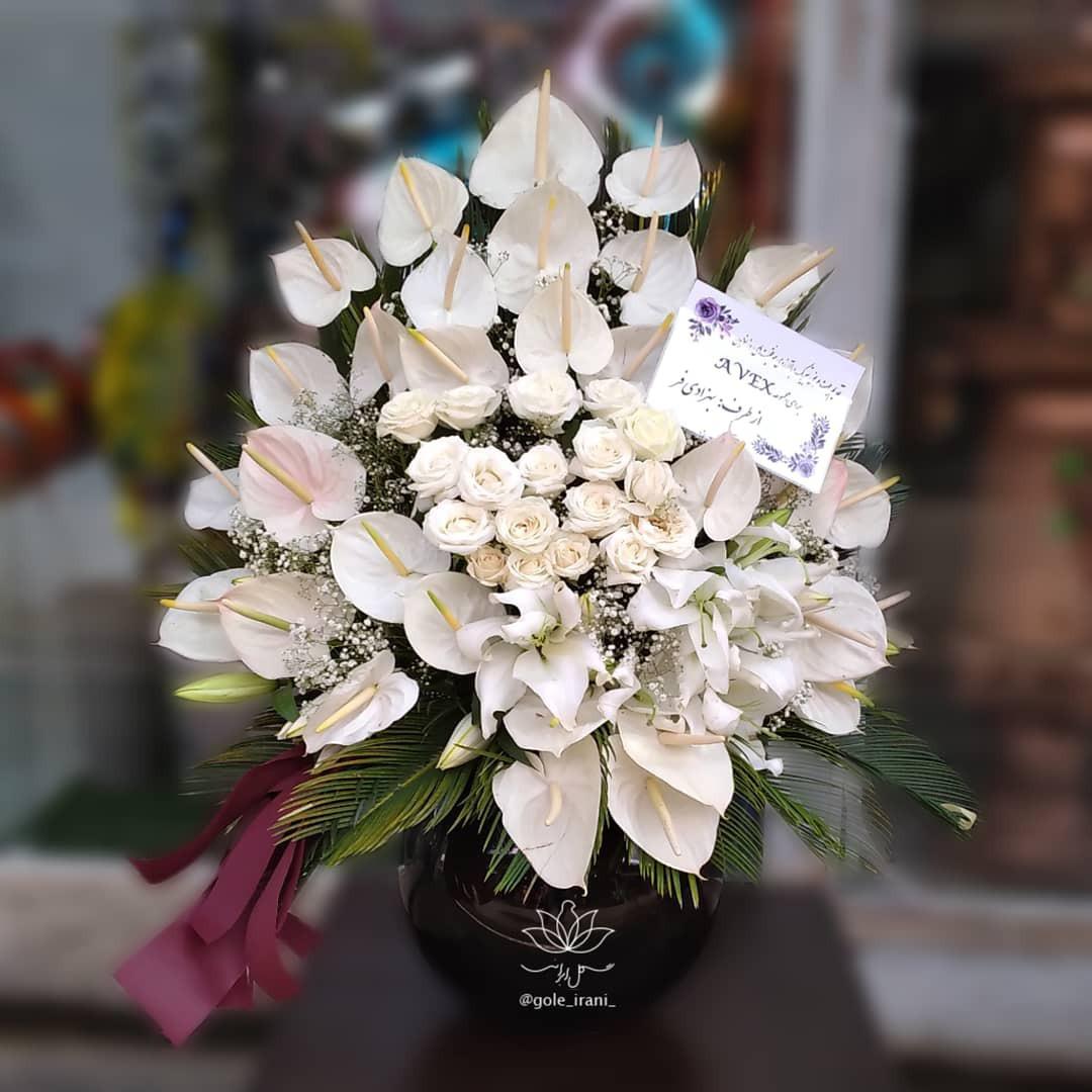 خرید و قیمت گوی گل سخن عشق سفارش آنلاین گوی گل ارسال رایگان گل در تهران سفارش گوی گل ترحیم