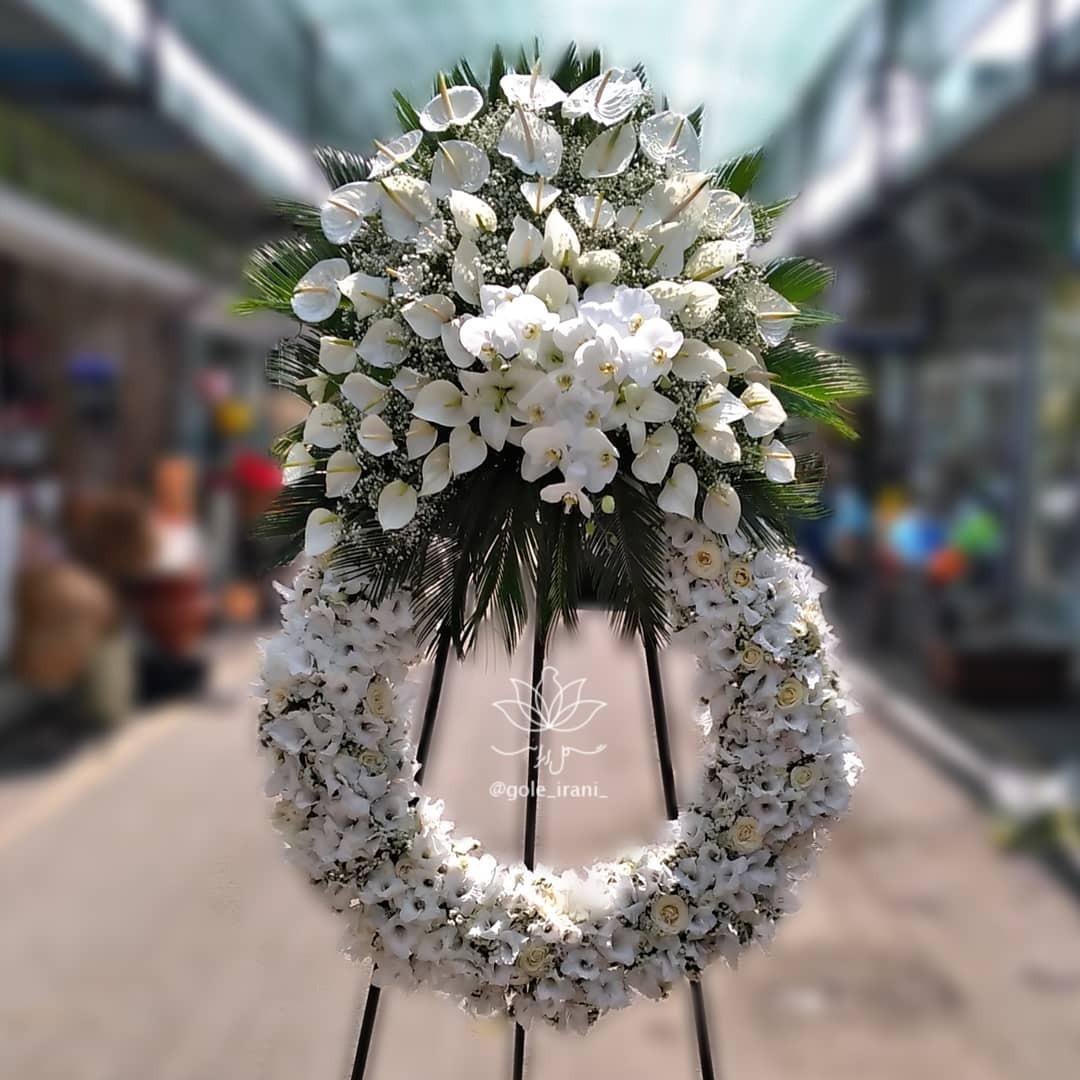 تاج گل درباری ترحیم خرید تاج گل ترحیم قیمت تاج گل ترحیم تاج گل ترحیم ارزان سفارش اینترنتی تاج گل ترحیم